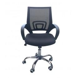 Tate Mesh Chair
